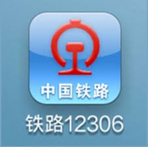 12306 is the ONLY China Railway official website / APP for China train tickets booking. Travelers can check latest train routes & schedules, seat classes and prices and as well as buy tickets on this website / APP.